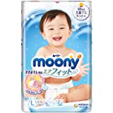 Moony Tape Diaper, Large, 54 Count