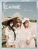 LARME(ラルム) 2019年 11 月号 [雑誌]