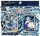 ウィクロス WXD-16 構築済みデッキ BLUE PETITION
