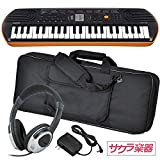 CASIO カシオ ミニキーボード 44ミニ鍵盤 SA-76 サクラ楽器オリジナルセット[アダプター・ケース・ヘッドフォン]