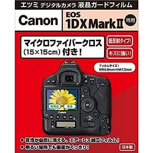 【アマゾンオリジナル】 ETSUMI 液晶保護フィルム デジタルカメラ液晶ガードフィルム Canon EOS 1DX MarkII専用 ETM-9256