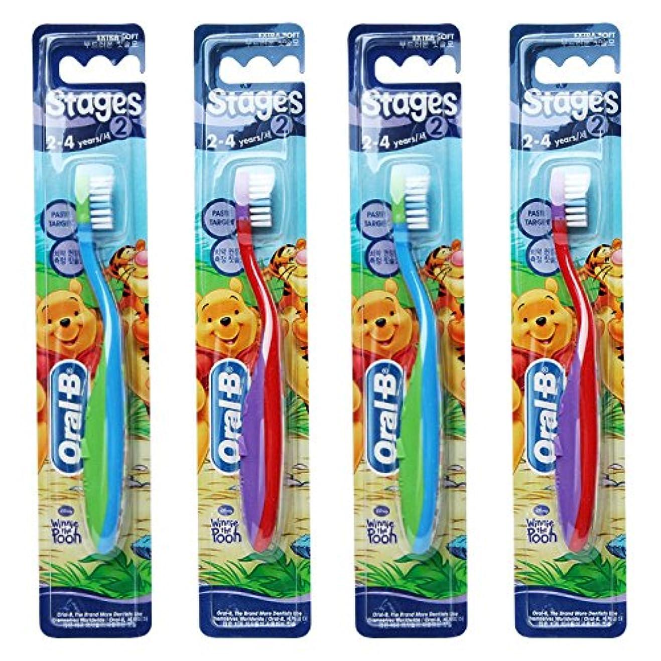 ぬれたオズワルド料理をするOral-B Stages 2 Toothbrush 2 - 4 years 4 Pack /GENUINEと元の梱包 [並行輸入品]