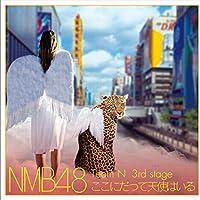 NMB48 Team N 3rd stage ここにだって天使はいる