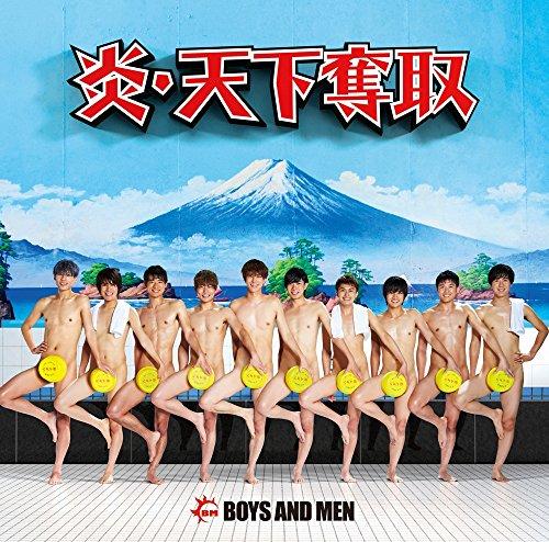 【BOYS AND MEN/炎・天下奪取】昭和を感じるジャケット写真に注目!立ち位置はくじで決定?!の画像