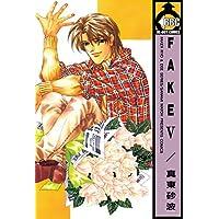 FAKE V (ビーボーイコミックス)
