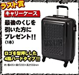 HIGH&LOW THE MOVIE くじ ラスト賞 キャリーケース+メタリッククリアファイル賞全3種+卓上カレンダー賞全2種 全6個セット