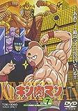 キン肉マン Vol.7[DVD]