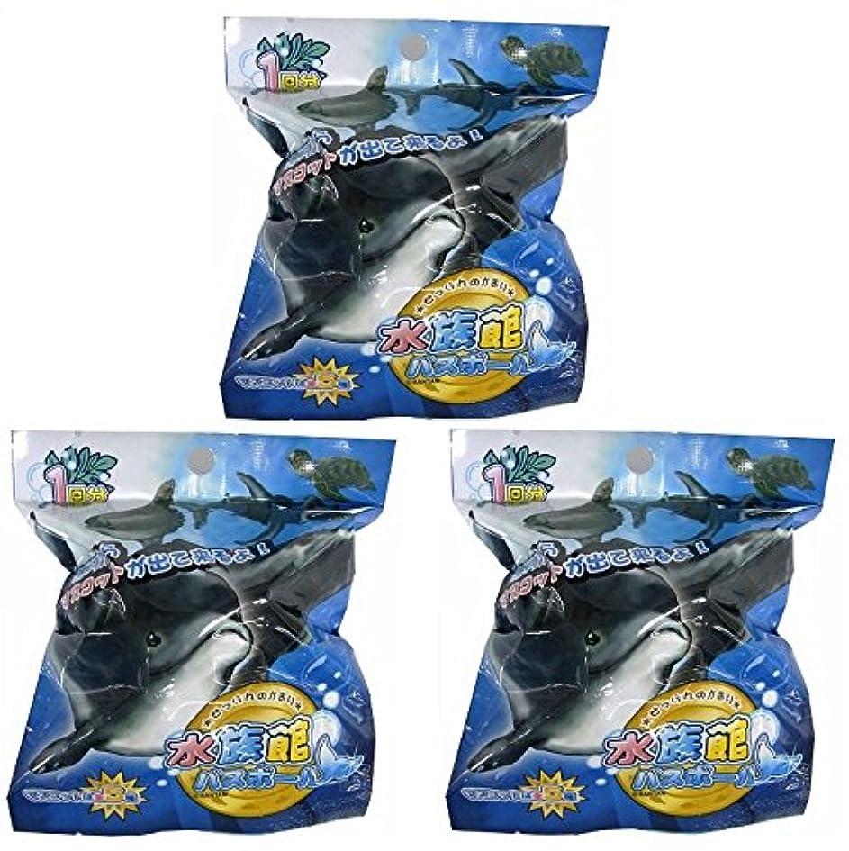 豆腐コミットメント広告主水族館 バスボール2 入浴剤 まとめ買い 3個セット