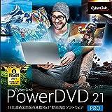 PowerDVD 21 Pro |ダウンロード版