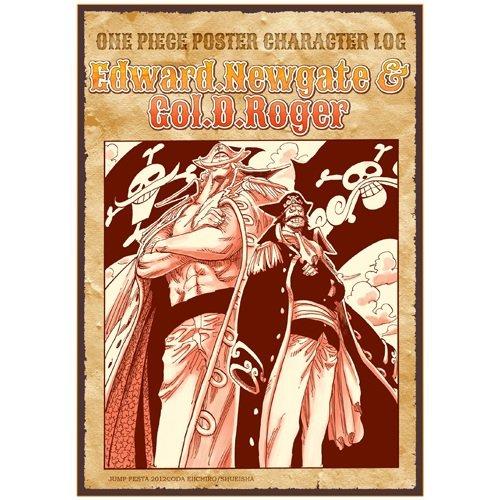 """【グッズ-ジャンプフェスタ2012先行販売】 ONE PIECE ワンピースポスター """"Character Log"""" ~扉絵セレクション~ JF2012 5.エドワード・ニューゲート(白ひげ) & ゴール・D・ロジャー[ヘッダー付パッケージ仕様]"""