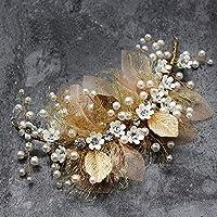 髪飾り 花冠 結婚式 二次会 花嫁 ヘッドドレス ウェディング 和装 ブライダル ホワイト フラワー (ゴールド)