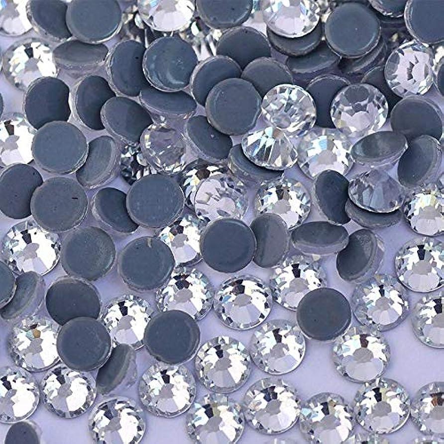 機知に富んだ全部告白WTX ガラス製 ラインストーン 高品質 1440粒 SS4~SS30 Hotfix ホットフィックスラインストーン (SS20(約4.6-4.8mm、1440粒), クリスタル)