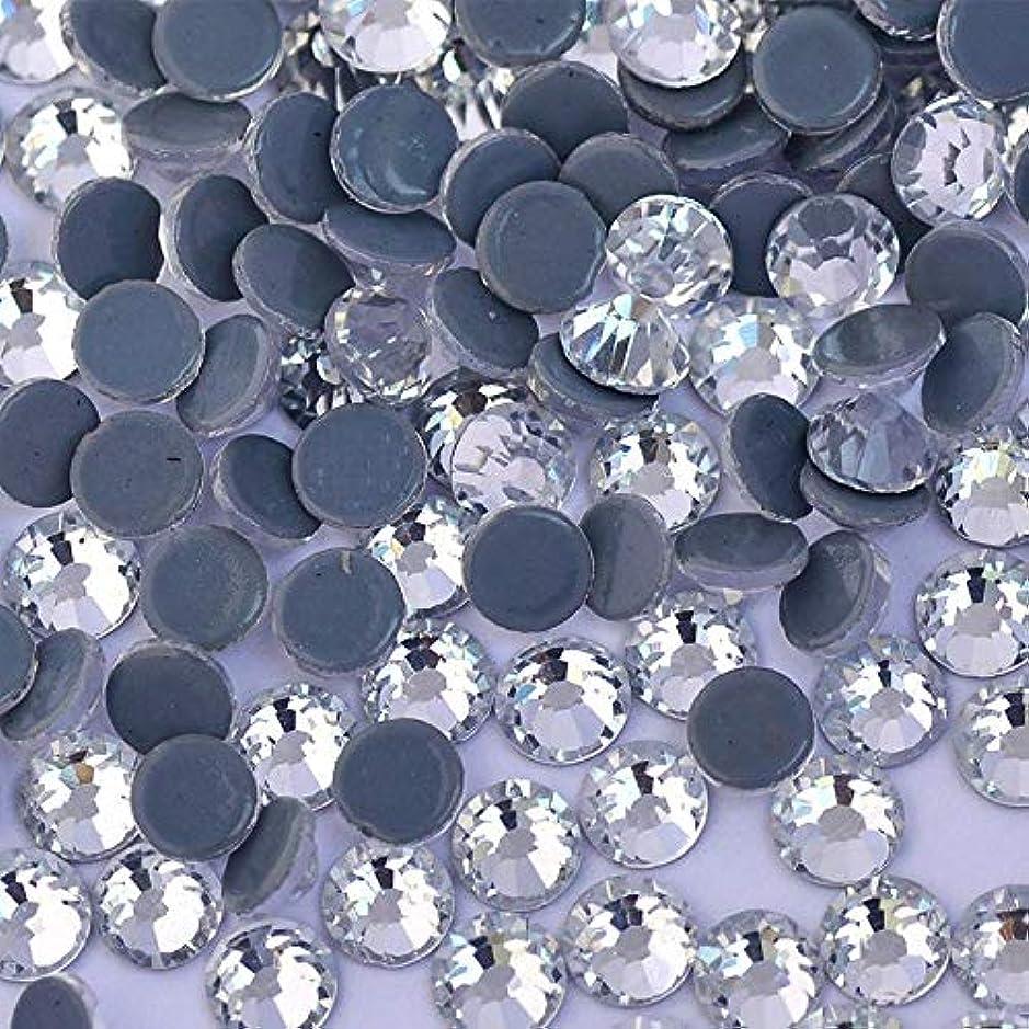 規範広い分離するWTX ガラス製 ラインストーン 高品質 1440粒 SS4~SS30 Hotfix ホットフィックスラインストーン (SS20(約4.6-4.8mm、1440粒), クリスタル)