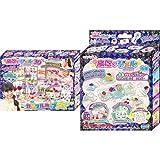 キラデコアート ぷにジェル3D カラフルポップDX 別売りジェルセット(ラメジェル ライトグリーン/シルバー)