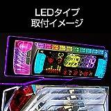 【A-SLOT】 パチスロ・パチンコオプション アクリル製データカウンターステー(LEDタイプ)