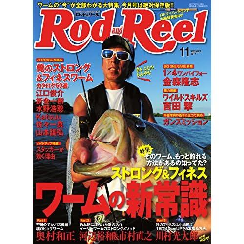 Rod&Reel(ロッドアンドリール) 2017年11月号 (2017-10-03) [雑誌]