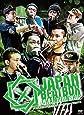 JAPAN BEATBOX CHAMPIONSHIP 2013 [DVD]