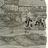 火城 燃える町~1938 (日・中・韓 平和絵本)