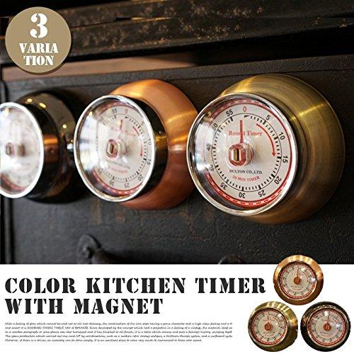 RoomClip商品情報 - カラーキッチンタイマー 100-189 ダルトン コッパー