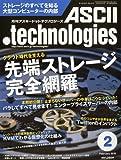 ASCII .technologies ( アスキードットテクノロジーズ ) 2010年 02月号 [雑誌]