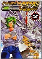 スーパーロボット大戦OGクロニクル 2 (電撃コミックス)