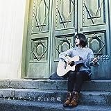 ありがとう【LIVE盤】 (DVD付) (初回生産限定)