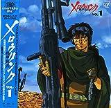 機甲猟兵メロウリンク Vol.1[松本保典][Laser Disc]