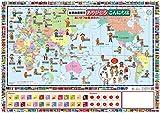 お風呂で貼れる世界地図!「世界の言葉で『ありがとう・こんにちは』版」
