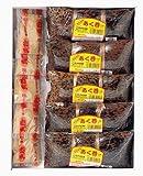 JA鹿児島県経済連 あくまきセット 300g×5本(きな粉付き)