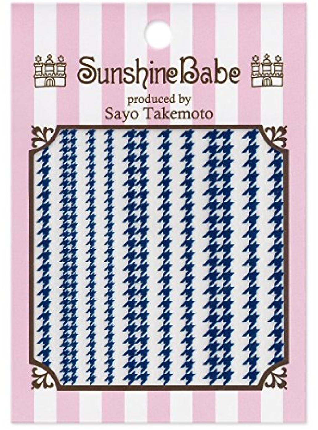 材料影のあるソケットサンシャインベビー ジェルネイル 武本小夜のネイルシール Sayo Style 千鳥格子B ネイビー