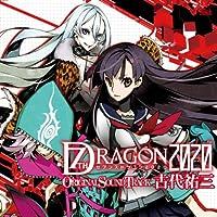 PSPソフト「セブンスドラゴン2020」オリジナル・サウンドトラック