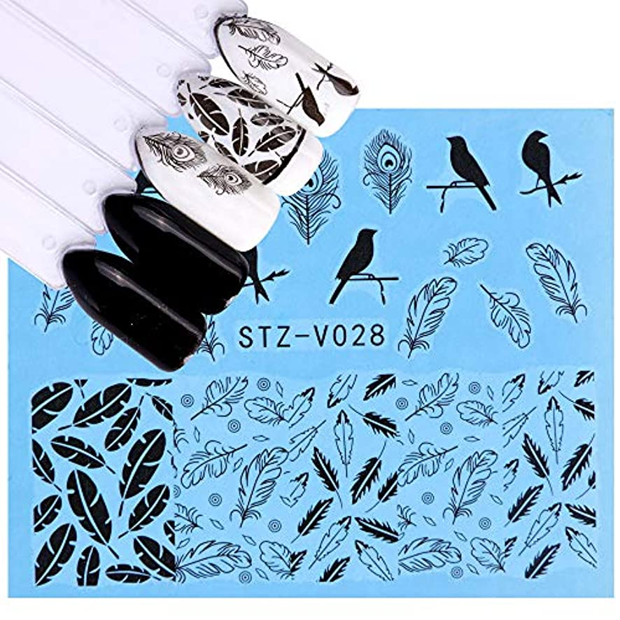 概してドロー隔離するSUKTI&XIAO ネイルステッカー 48枚新しい花レースネイルアート水転写デカールステッカーネイルヒント黒/白マニキュア装飾ツール