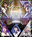 ℃-ute12年目突入記念 ~℃-Fes Part1 9月5日も℃-uteの日 at日本武道館~ Blu-ray