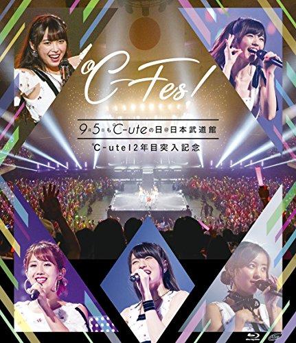 ℃-ute12年目突入記念 ~℃-Fes!Part1 9月5日も℃-uteの日 at日本・・・