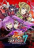 戦極姫7~戦雲つらぬく紅蓮の遺志~ 豪華限定版