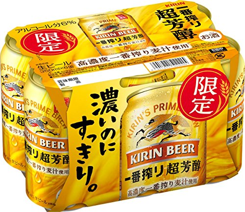 キリン一番搾り 超芳醇 350ml×6本