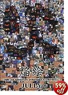 焔絵 [DVD](在庫あり。)