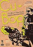 キューバップ『キューバ~ニューヨーク ミュージックドキュメンタリー』[DVD]