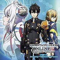 【Amazon.co.jp限定】TVアニメ『ファンタシースターオンライン2 エピソード・オラクル』主題歌Vol.1 Destiny/Timeless ...
