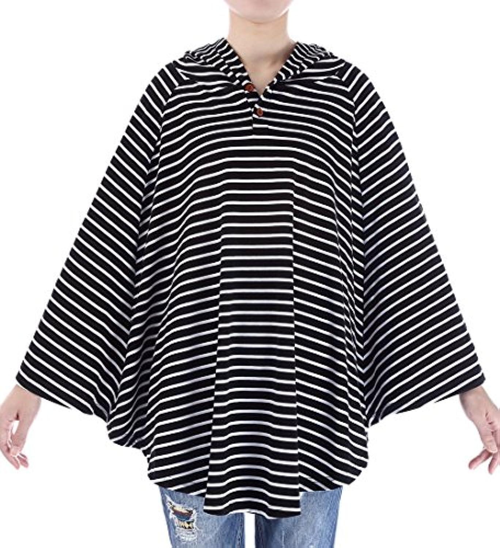 YaFex 授乳ケープ 大きめサイズ 上質 ポンチョ型 出産祝い 伸縮自在 360度安心の 調節可能 通気性抜群 多機能 授乳カバー スリム 母乳育児サポート フリーサイズ ボーダー柄