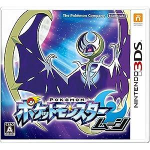 ポケットモンスター ムーン - 3DS 【Am...の関連商品2