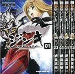 ジンキ・エクステンド リレイション コミック 1-5巻 セット (ドラゴンコミックスエイジ)