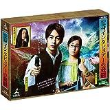 変身インタビュアーの憂鬱 Blu-ray BOX