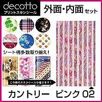 docomo P-01F 専用 スキンシート 外面・内面セット カントリー 【 ピンク02 】