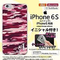 iPhone6/iPhone6s スマホケース カバー アイフォン6/6s ソフトケース イニシャル 迷彩B ピンクB nk-iphone6-tp1163ini Q