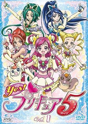 『Yes!プリキュア5/Yes!プリキュア5GoGo!』