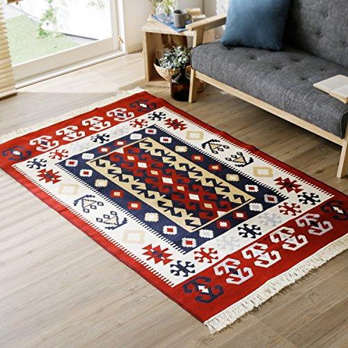 ラグ トルコラグ フリンジ付き 床暖房・ホットカーペット対応 トルコ産 カーペット フロアマット 絨毯 長方形 1.5畳 120x190 キリム柄 ベージュ/レッド