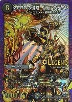 【シングルカード】DMR22)ZEROの侵略 ブラックアウト/闇/シークレット/L2秘2/L3