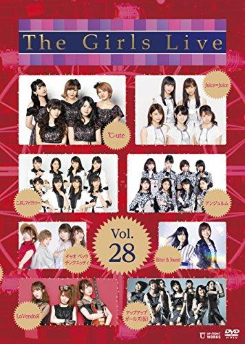 The Girls Live Vol.28 [DVD]の詳細を見る
