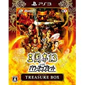 三國志13 with パワーアップキット TREASURE BOX (初回封入特典(シナリオ「五路侵攻」、「姜維北伐」、「四夷六国」ダウンロードシリアル) 同梱) - PS3